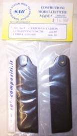 Tail Blade 50 Size NEW